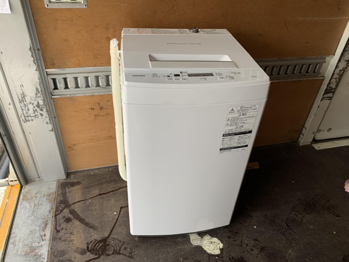 12/16★出張買取にて〈洗濯機・フィットネスバイク〉を買取させていただきました! #出張買取 #マンガ倉庫 #武雄店 #白物 #家電#買取 #家具 #重い★