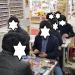 ★★本日当店で開催されました『遊戯王大会』の様子をお届けいたします!◆たくさんの方々のご参加、誠にありがとうございました!◆#TCG#遊戯王★★
